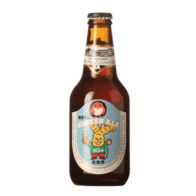 Kuichi Ginger Ale